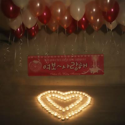 촛불 이벤트세트 (여보사랑해)