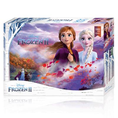디즈니 겨울왕국2 미지의 땅으로 1000피스 직소퍼즐