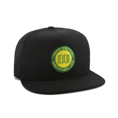 토포디자인 RANGER HAT BLACK/GREEN TDRH013 모자