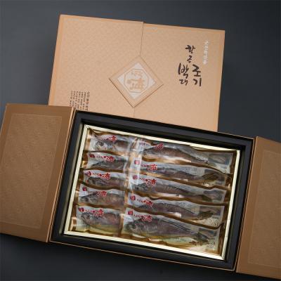 사랑해 황금조기 1호세트 총10미(120~129g/1미/1팩)