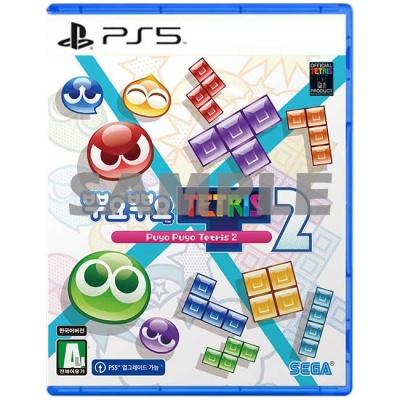 PS5 뿌요뿌요 테트리스 2 한글판
