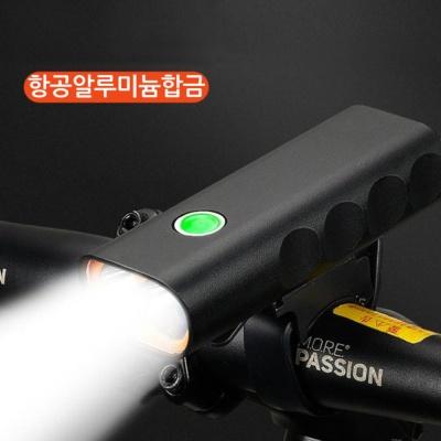 SY T6 크리 자전거 전조등 USB충전 LED 라이트