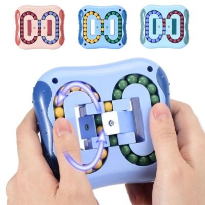 양면 회전 매직빈 큐브 구슬 퍼즐 피젯 토이 손장난감