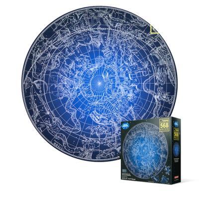 568피스 직소퍼즐 - 천문학 별자리 (원형)