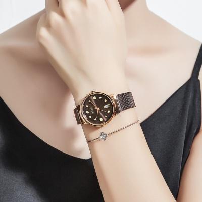 [쥴리어스공식] JA-1187 여성시계 메탈시계 메쉬밴드