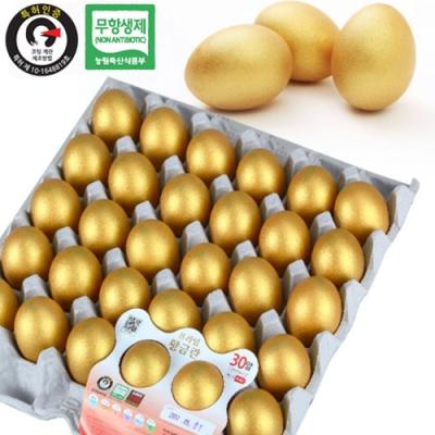 [특허인증] 참숯흑란 or 황금란 맥반석 한 판 (택1)