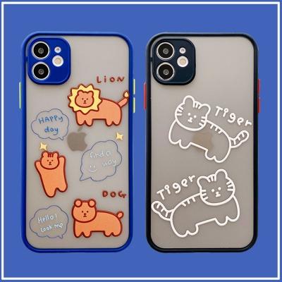 아이폰11 pro max 동물 테두리 범퍼 투명 젤리 케이스