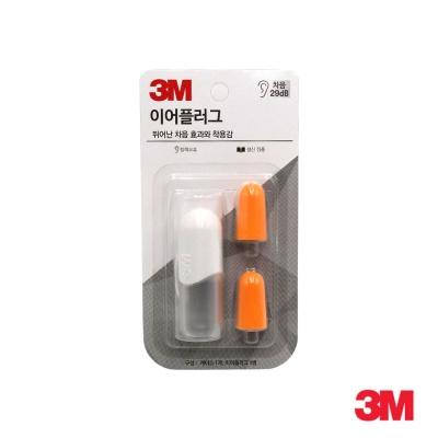3M 이어플러그 KE1100 (화이트)