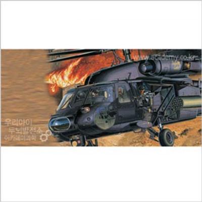 블랙호크 모형 프라모델 헬기 헬리콥터 조립 장난감