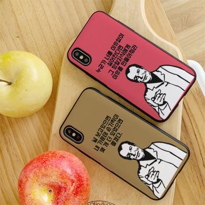 아이폰7플러스 SOMEECARDS 카드케이스