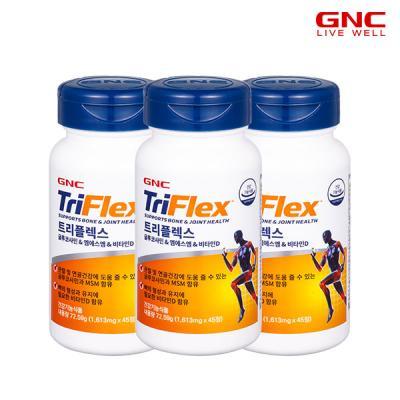 [GNC] 트리플렉스(글루코사민+MSM+비타민D) 45정 x3병