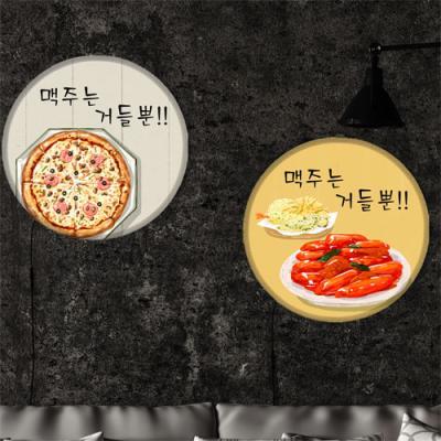 nh915-LED액자45R_맥주는거들뿐