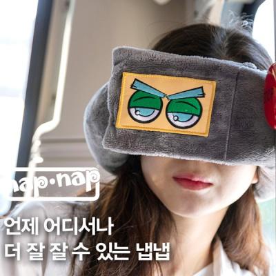 냅냅 휴대용 꿀잠 베게 / 안대, 목도리