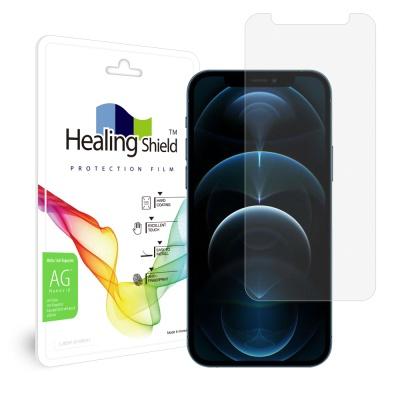아이폰12 프로 맥스 저반사 지문방지 액정보호필름1매