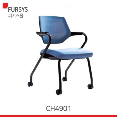 (CH4901) 퍼시스 의자/회의용의자/메쉬의자