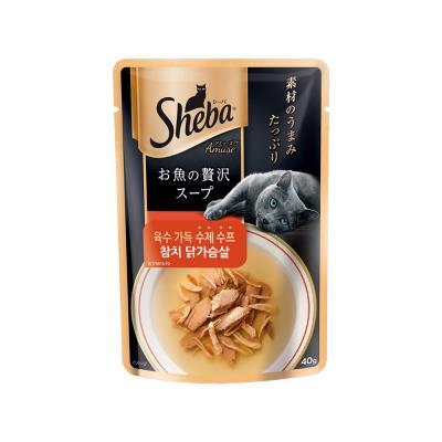 쉬바 수제 수프 참치 닭가슴살 40g