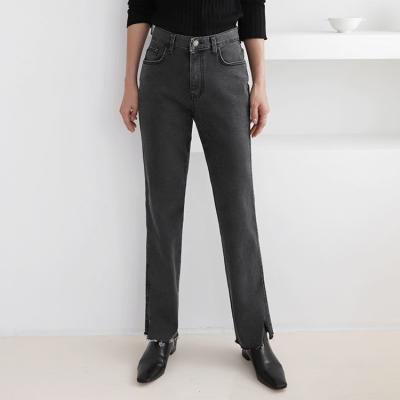 Grey Edge Straight Jeans