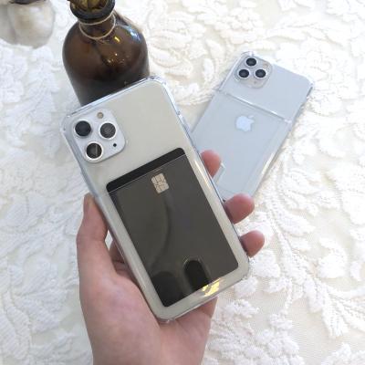 아이폰 에어범퍼 카드케이스