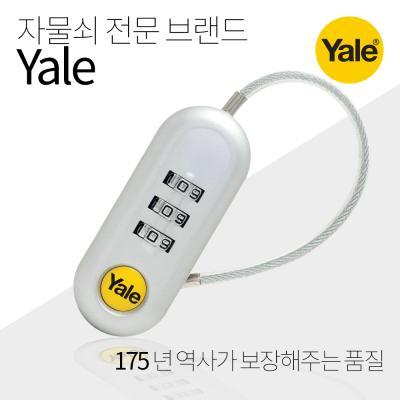 Yale 포켓잇락