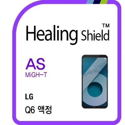 LG Q6 충격흡수필름 1매+버츄얼스킨 1매