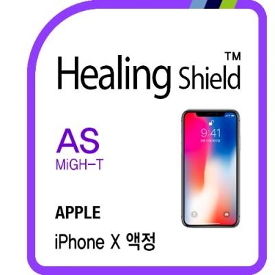 아이폰X 충격흡수필름 2매+후면 버츄얼스킨 1매