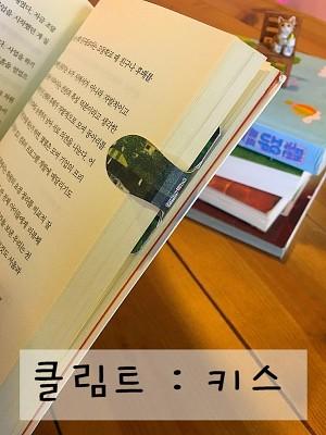 [자동책갈피수지인] 클림트:키스