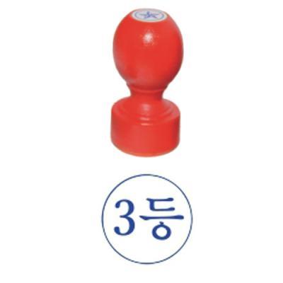 원목평가인 (3등) (개)296259
