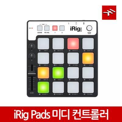 IK멀티미디어 오디오 미디패드컨트롤러 iRigPads