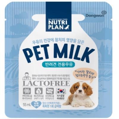뉴트리플랜 펫밀크 반려견전용 55ML 강아지우유
