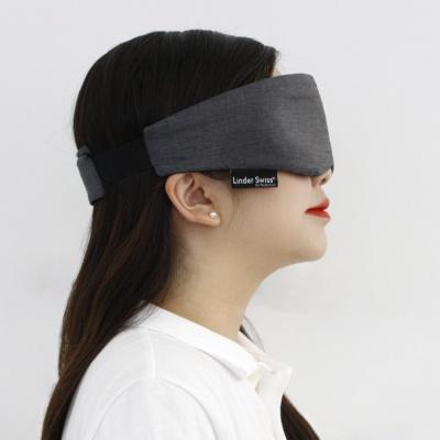 [린더스위스] 3D 듀얼 아이링 수면 안대