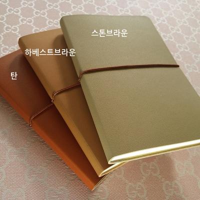핸디 포켓 노트 _ 브라운북