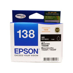 엡손(EPSON) 잉크 C13T138170 / NO.138 / 검정 / Stylus TX230W,TX235,TX420W,TX430W,TX435W , Stylus Office TX320F,TX325F