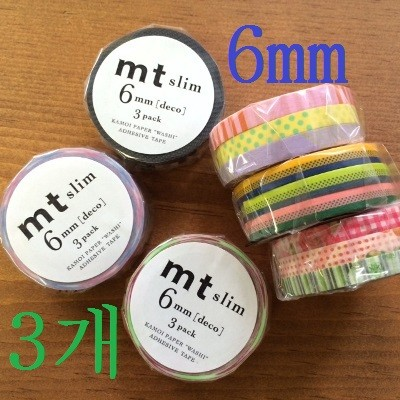 폭6mm의 슬림한 3개팩-일본 mt 디자인 마스킹테이프 hd204-slim 3p