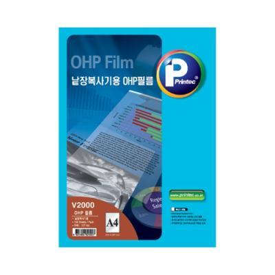 OHP필름A-4 V2000-20 (프린텍) (권)232106