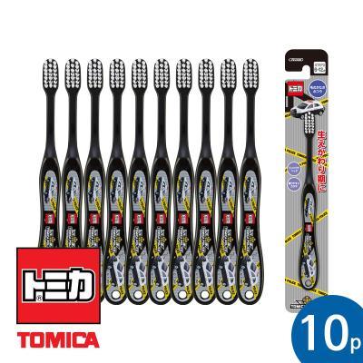 토미카 15 유아용 칫솔 STEP3(6~12세) 10P 세트