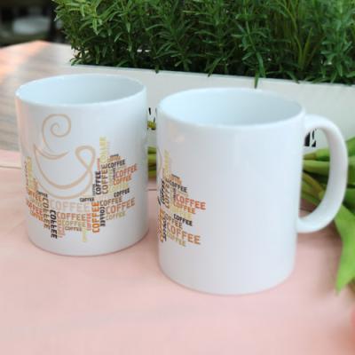 ic605-디자인머그컵2p-커피타이포그래피