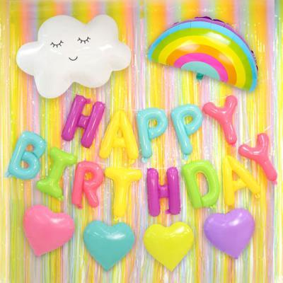 행복한 생일 파티세트