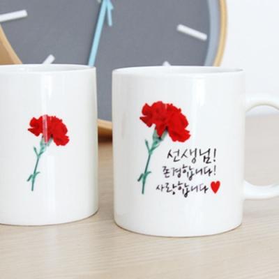 [♥카네이션머그♥] 머그컵
