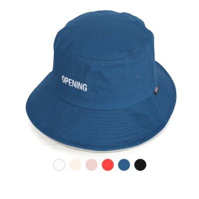 [디꾸보]아웃도어 벙거지 모자