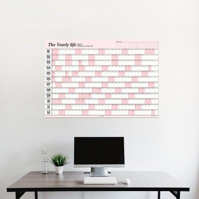 아이씨엘 포스터 캘린더 (2021-2022) 핑크