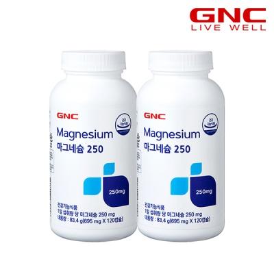 [GNC] 마그네슘 250 (120캡슐) x 2병