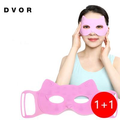 드보르 뷰티아이 경락 눈 지압 안대 1+1