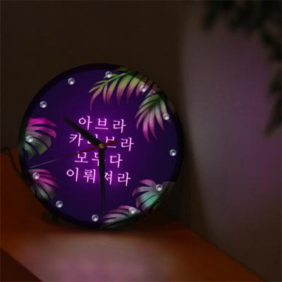 nf311-LED시계액자25R_네온효과마법의주문