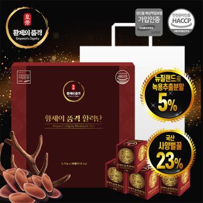 황제의품격 활력단 3.75g X 30환 쇼핑백 포함
