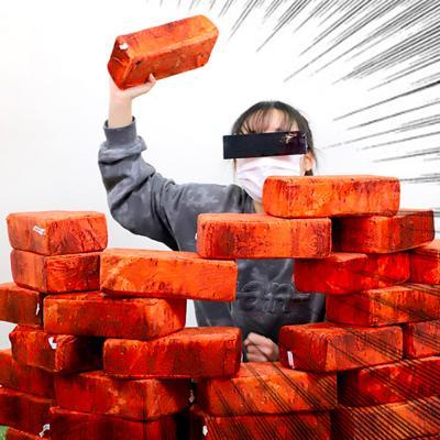벽돌 베개 쿠션 - 책상베개 쇼파쿠션 아이디어상품