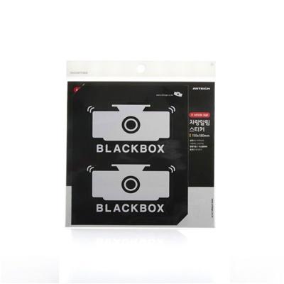 BLAC K BOX 00OZ20 차량알림 블랙박스 사인 표지판 O