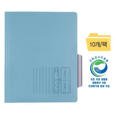 문서보관화일F193-7 (청색) (문화) (속) 265219
