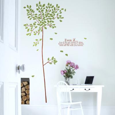 햇빛나무 (나무1그루) (반제품C) 그래픽스티커 포인트 시트지 인테리어 스티커