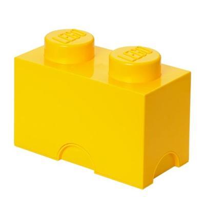 [레고 스토리지] 레고 블릭정리함 2 (옐로우)