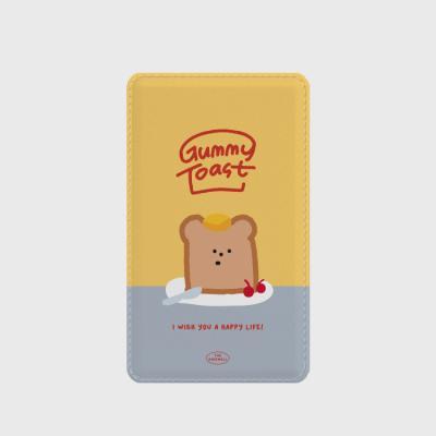 gummy toast 보조배터리